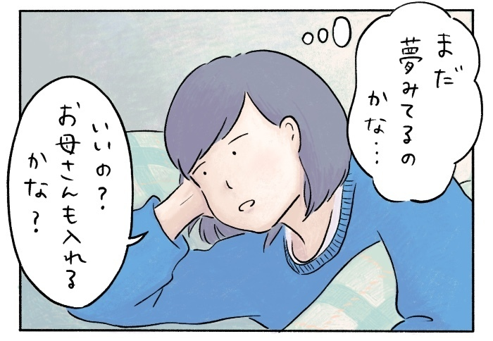 """もう""""怒らない""""と決めた日、義姉の口出しにモヤモヤ…今週のおすすめ記事!の画像12"""