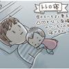 """「お父さんと寝る」と決めている8ヶ月娘の、ほっこり""""父子寝姿""""3連発のタイトル画像"""