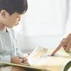 5歳児におすすめの絵本5選!おもしろいストーリー、感動的な内容が人気のタイトル画像