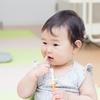 0歳児の歯磨きはいつから始める?開始時期や方法、おすすめ商品を紹介のタイトル画像