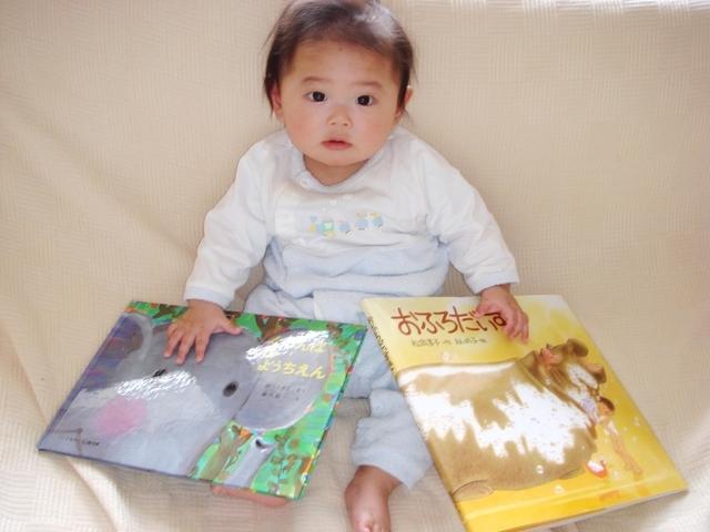 【0歳の赤ちゃん向け】一緒に楽しめるおすすめ絵本を4冊紹介しますの画像1