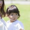 赤ちゃんの人見知りはいつからいつまで?原因と対策法などを紹介しますのタイトル画像