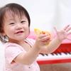 1歳児におすすめの知育グッズ5選!人気のキャラクターや木製おもちゃものタイトル画像
