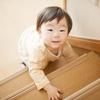 赤ちゃんの安全対策。起こりやすい事故や場所、対策グッズも紹介のタイトル画像