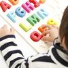 赤ちゃんの知育玩具はいつから?どんなものが人気?おすすめ知育玩具6選のタイトル画像