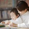 1歳児に読んであげたい絵本をセレクト!ロングセラーからしかけ絵本までのタイトル画像