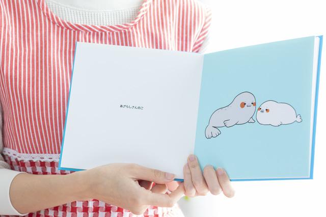 1歳児に読んであげたい絵本をセレクト!ロングセラーからしかけ絵本までの画像1