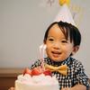 2歳の誕生日に贈りたいプレゼントは?男の子、女の子へのおすすめ商品6選のタイトル画像