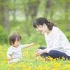 3歳児に人気の外遊びは?どんな種類があるの?おすすめの遊び方をチェックのタイトル画像