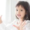 3歳児と室内遊び、何する?楽しいゲームや集団遊びの方法なども紹介のタイトル画像