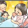 2人目出産の日、それは家族にとって「おねえちゃんになった上の子」に出会う日だのタイトル画像
