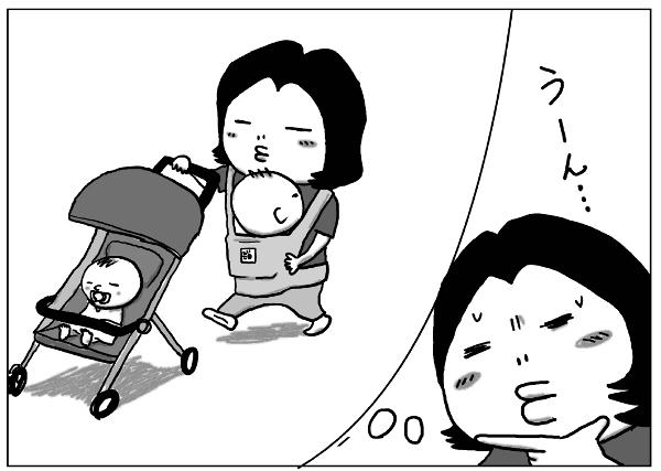 双子パパママが試行錯誤してたどり着いた!2人育児を乗り切るアイデアの画像5