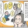 息子のおしゃべり、たまらない!話せる日を母は待ち望んでいる!のタイトル画像