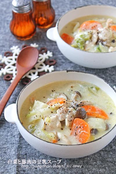 【心も体もあったまる】栄養満点&簡単スープレシピ3選!の画像3