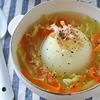 栄養満点&簡単スープレシピ3選!食べごたえ抜群で、主役級の一皿にのタイトル画像
