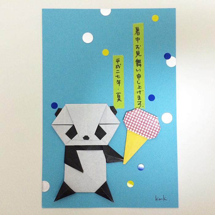 親子で折りたい!簡単&かわいい、人気作家のオリジナル折り紙3選の画像1