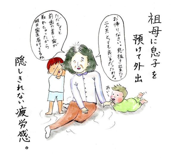 孫のお守りで差し歯がとれちゃって…1歳児に対し、本気の子どもだまし…祖父母エピソードの画像1