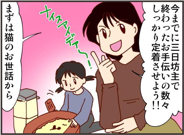 終わりが見えない小1の壁(涙)、お休み中に子どもと観たい映画TOP3!…今週のおすすめ記事!の画像3