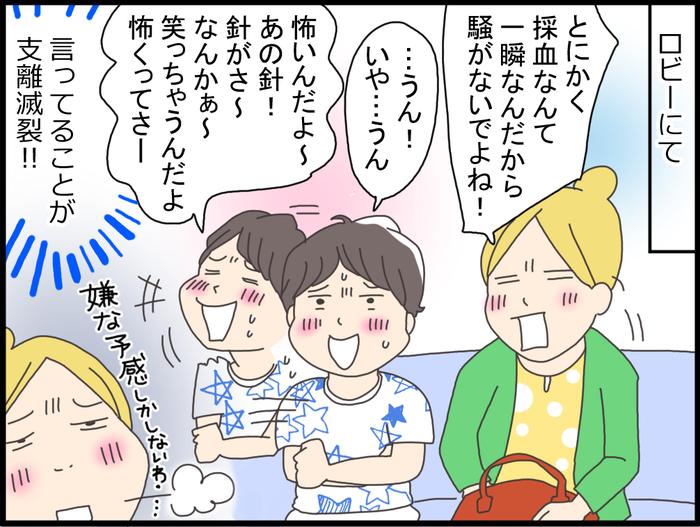 終わりが見えない小1の壁(涙)、お休み中に子どもと観たい映画TOP3!…今週のおすすめ記事!の画像11