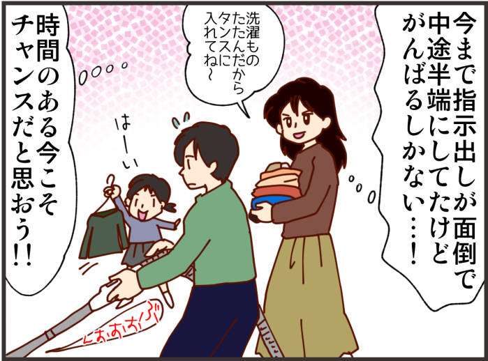 終わりが見えない小1の壁(涙)、お休み中に子どもと観たい映画TOP3!…今週のおすすめ記事!の画像5