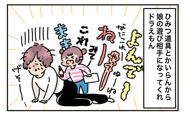 終わりが見えない小1の壁(涙)、お休み中に子どもと観たい映画TOP3!…今週のおすすめ記事!の画像8