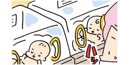 保育器ごしの対面、1人での搾乳…。出産は嬉しいのに、モヤモヤするのはなぜだろうのタイトル画像