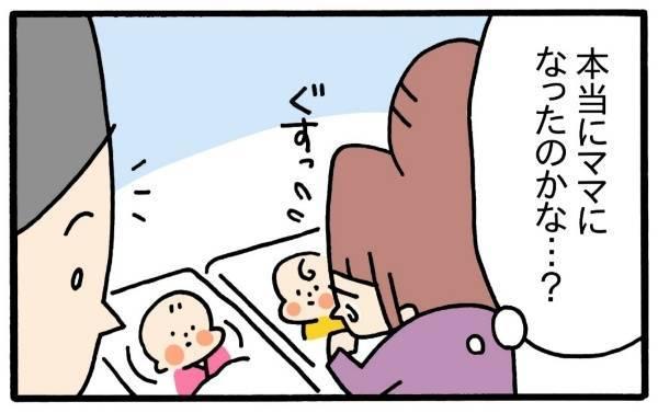 保育器ごしの対面、1人での搾乳…。出産は嬉しいのに、モヤモヤするのはなぜだろうの画像9