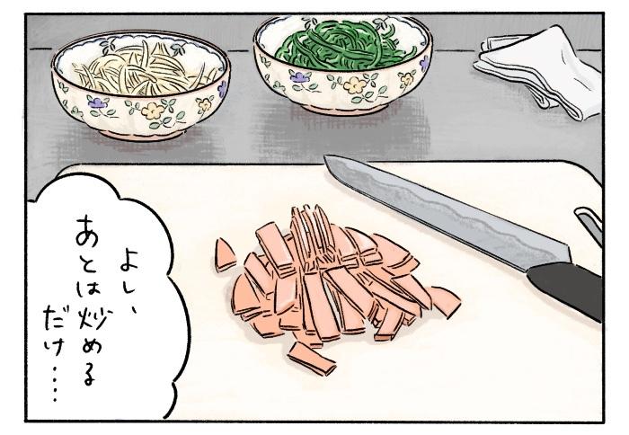 夕食メニューに悩んでいる最中の「お腹空いた」コール。この後母は…!?の画像4
