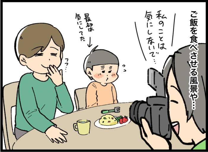 """これは自分では撮れない!入園前の息子と過ごす""""日常風景""""撮影のすすめの画像4"""