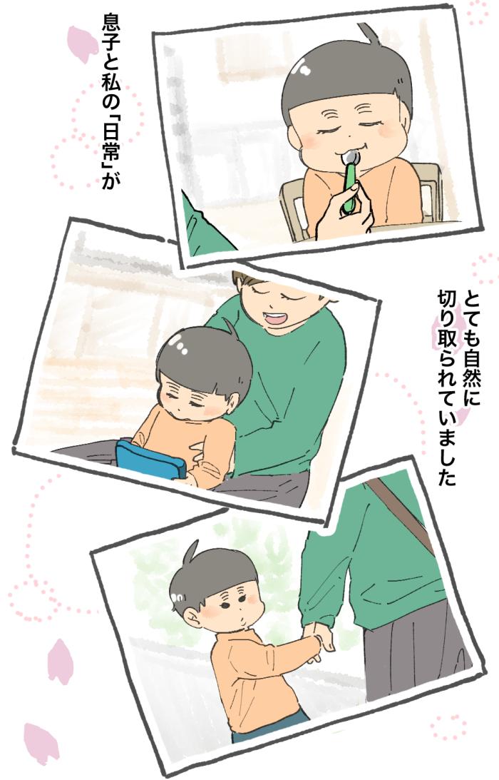 """これは自分では撮れない!入園前の息子と過ごす""""日常風景""""撮影のすすめの画像8"""