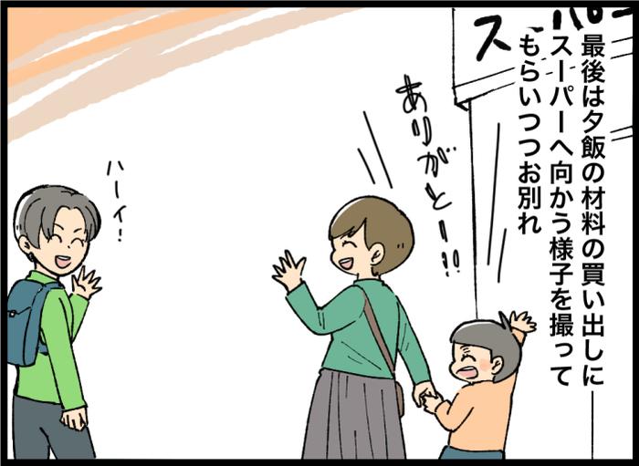 """これは自分では撮れない!入園前の息子と過ごす""""日常風景""""撮影のすすめの画像6"""