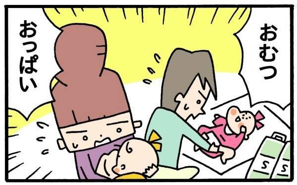 「ママなのに、子どもをかわいいと思えない」悩む私を救ってくれた看護師さんの言葉の画像9