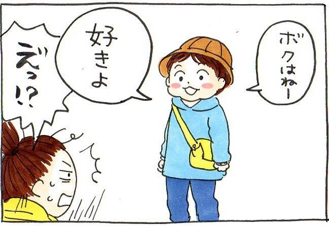 私がニガテなあの先生と、息子はうまくつきあえるのかな…?息子の意外な返答に、すごく納得した話。の画像8
