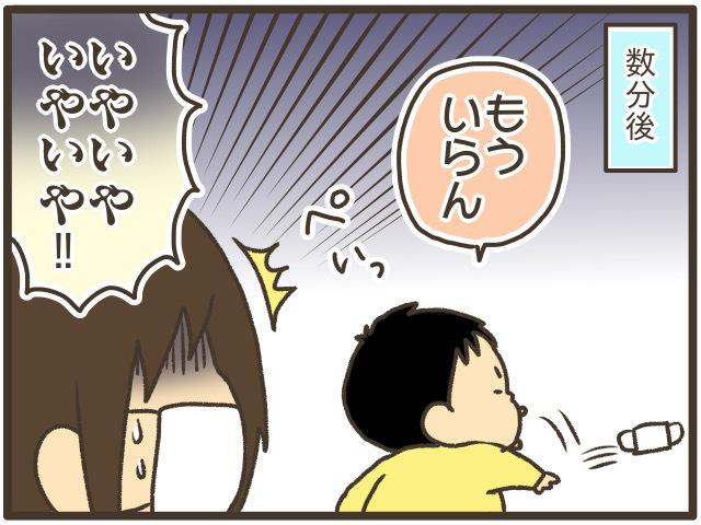マスク嫌~!な息子たち(笑)…巣立ちの日、お母さんはこっそり泣きました…今週のおすすめ記事!の画像3