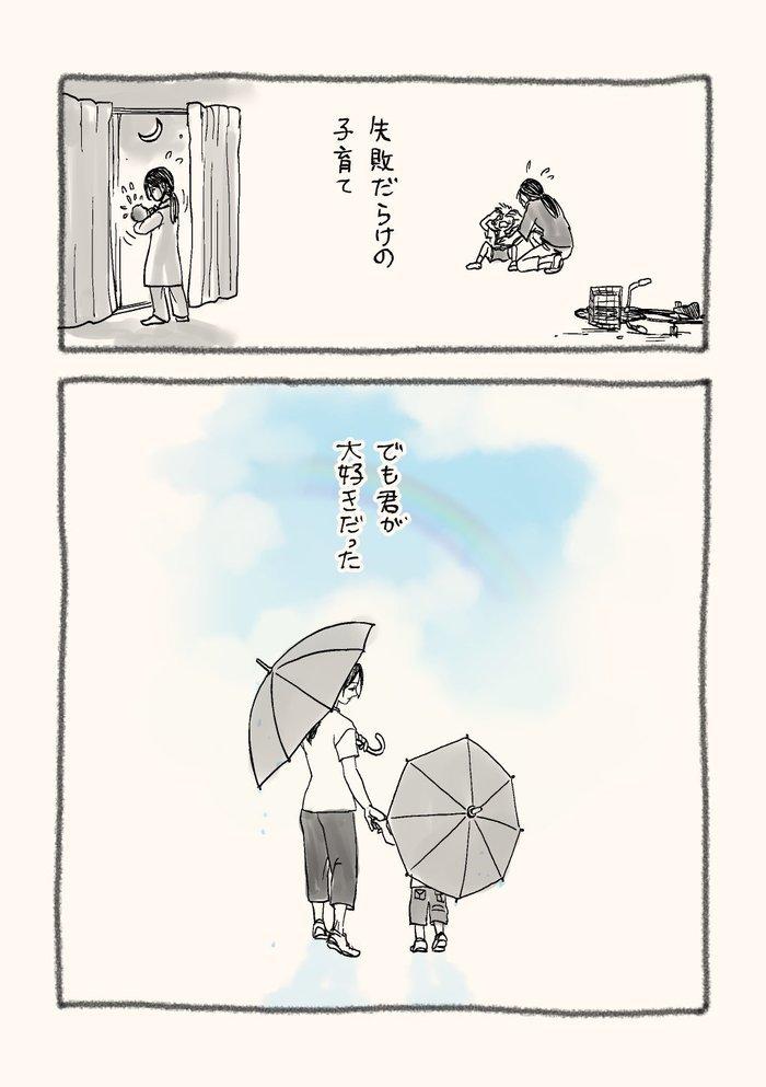 マスク嫌~!な息子たち(笑)…巣立ちの日、お母さんはこっそり泣きました…今週のおすすめ記事!の画像10