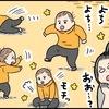 「ヨチヨチ、ドチャ」まだ転ぶことが多いけど、一生懸命に歩こうとする姿がかわいいよ!のタイトル画像