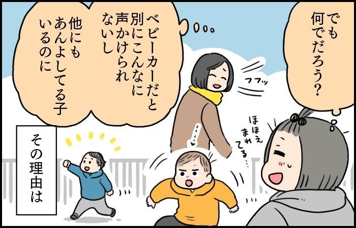 「ヨチヨチ、ドチャ」まだ転ぶことが多いけど、一生懸命に歩こうとする姿がかわいいよ!の画像6