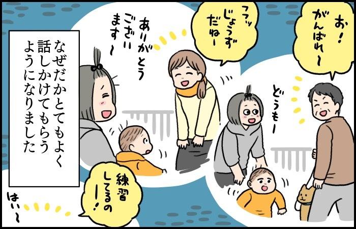 「ヨチヨチ、ドチャ」まだ転ぶことが多いけど、一生懸命に歩こうとする姿がかわいいよ!の画像5