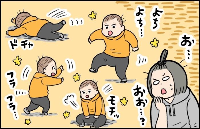 「ヨチヨチ、ドチャ」まだ転ぶことが多いけど、一生懸命に歩こうとする姿がかわいいよ!の画像8