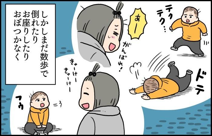 「ヨチヨチ、ドチャ」まだ転ぶことが多いけど、一生懸命に歩こうとする姿がかわいいよ!の画像2