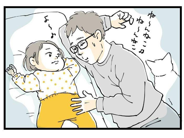 パパに寝かしつけを任せたら、失敗!でも怒れない、超キュートな理由の画像9