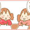 1年生になった双子に学習ドリルを買ったら…「なんでこうなるの?」な展開に!のタイトル画像
