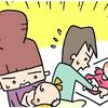「おむつ交換と授乳の繰り返し」だけじゃない!新生児育児が大変な本当の理由のタイトル画像