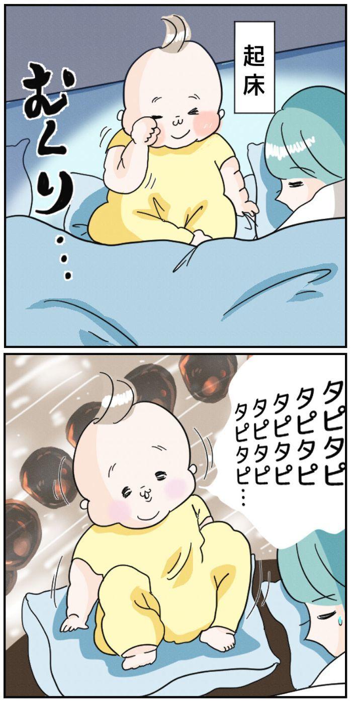 3兄弟の寝かしつけ。睡魔とたたかう長男の、眠りたくない理由にジ~ン…♡の画像1