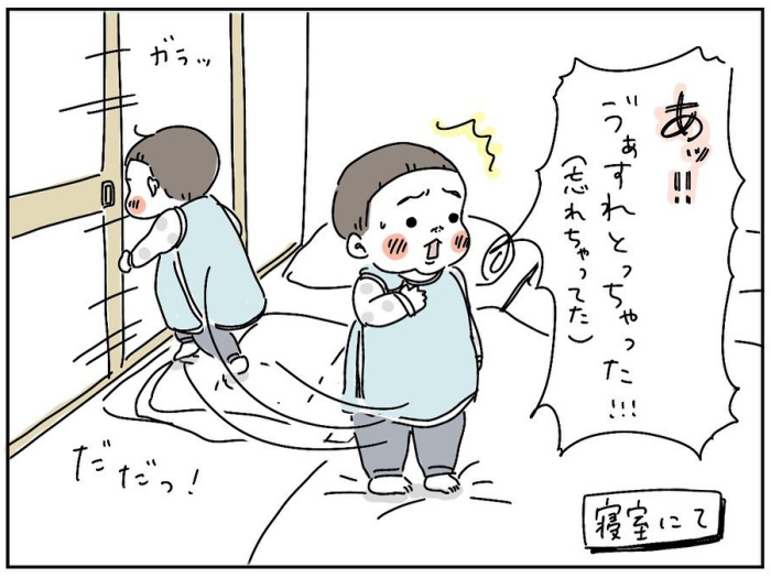 「お風呂いやだ…」な2歳児。入りたくないワケが「ぶたにく」って何!?の画像10