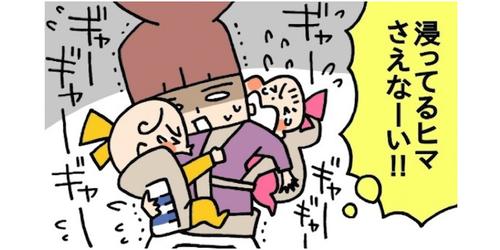 家に1人きりで赤ちゃんのお世話。母は「孤独」を抱え、「責任」を背負っているのタイトル画像