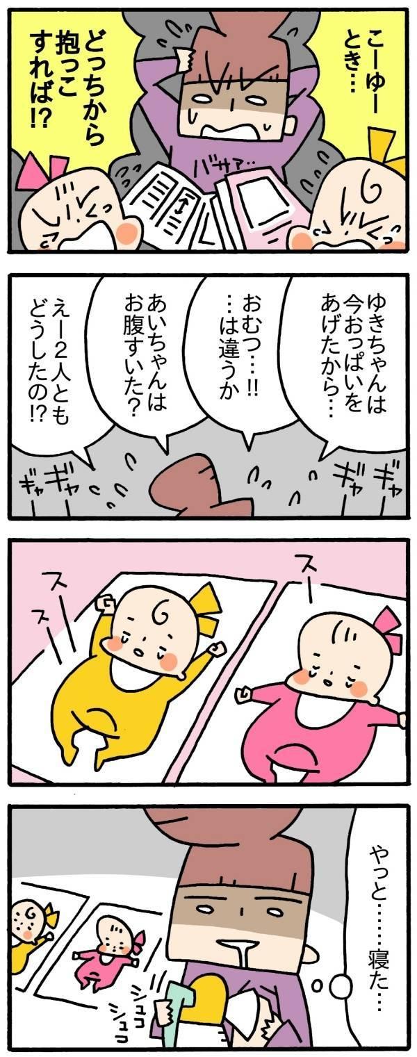 家に1人きりで赤ちゃんのお世話。母は「孤独」を抱え、「責任」を背負っているの画像4