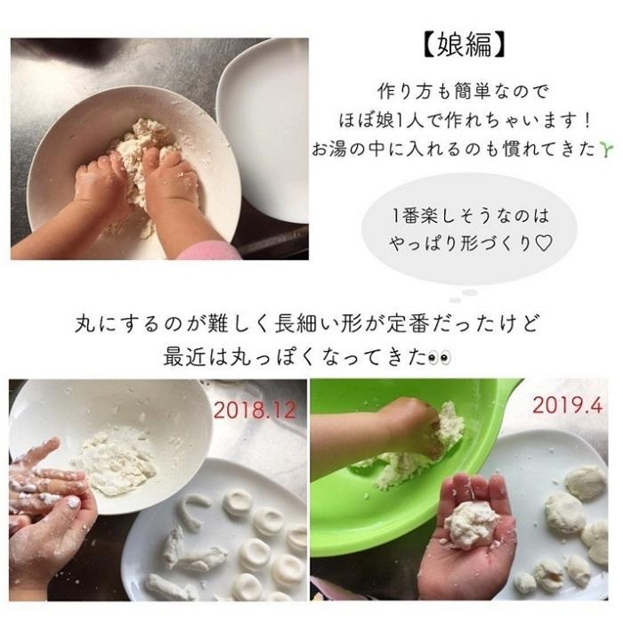 今こそ子どもと一緒に作りたい!簡単レシピやお手伝い体験談をご紹介☆の画像6
