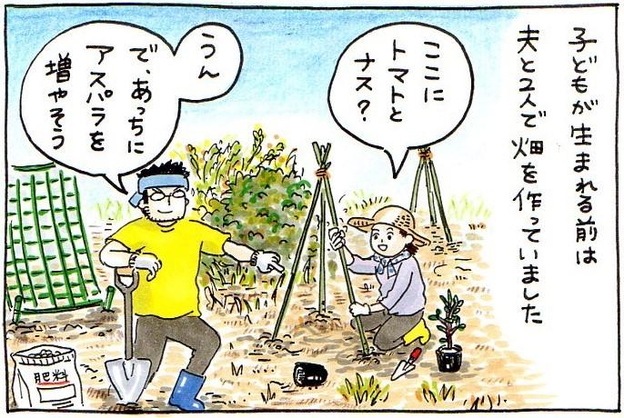 息子と植えたドングリ。新しい種は、いつかくる未来への希望。今を懐かしむ時が、きっと来る。の画像1