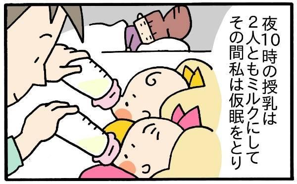 """「私、母乳育児を諦めたくない。でも…」""""理想""""をちょっと手放した先にあるものの画像7"""